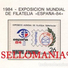 "Sellos: ""1984 EXPOSICION ESPAÑA 84 WORLD PHILATELIC EXHIBITION 178 ** MNH ANDORRA TC21896"". Lote 214437908"