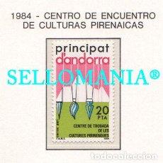 "Sellos: ""1984 CENTRO ENCUENTROS CULTURAS PIRENAICAS PYRENEAN 182 ** MNH ANDORRA TC21898"". Lote 214437922"