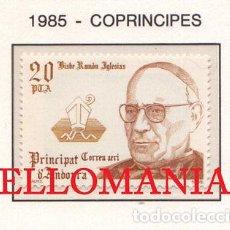 "Sellos: ""1985 OBISPO BISHOP RAMON IGLESIAS Y NAVARRI EDIFIL 186 ** MNH ANDORRA TC21902"". Lote 214437923"