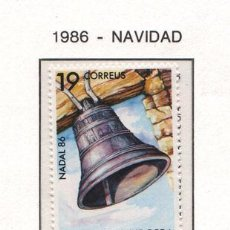 """Sellos: """"1986 NAVIDAD CHRISTMAS CAMPANA SANT ROMA BELL 194 ** MNH ANDORRA TC21909"""". Lote 214437936"""