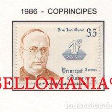 "Sellos: ""1986 COPRINCIPES OBISPO BISHOP JUSTI GUITART 193 ** MNH ANDORRA TC21908"". Lote 214437942"