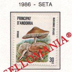"Sellos: ""1986 NATURALEZA NATURE MARASMIUS OREADES MUSHROOMS 190 ** MNH ANDORRA TC21907"". Lote 214437951"