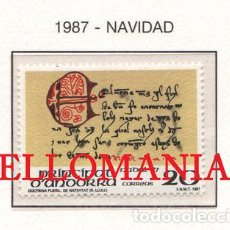 "Sellos: ""1987 NAVIDAD CHRISTMAS RAMON LLULL NATIVIDAD NATIVITY 202 ** MNH ANDORRA TC21913"". Lote 214437952"