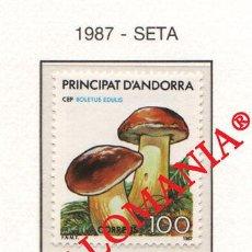"Sellos: ""1987 NATURALEZA BOLETUS EDULIS NATURE MUSHROOMS SETAS 201 ** MNH ANDORRA TC21912"". Lote 214437961"