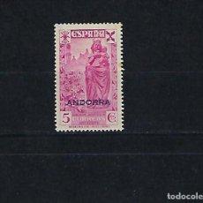 Sellos: ANDORRA ESPAÑOLA AÑO 1943. BENEFICENCIA. VALOR CLAVE DE LA SERIE.. Lote 216901216