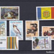 Sellos: 2003 AÑO COMPLETO DE ANDORRA ESPAÑOLA - NUEVOS SIN CHARNELA VALOR FACIAL 4,33€. Lote 241122360