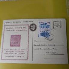 Sellos: ANDORRA ENTERO POSTAL CICULADO DESTINO PONTEVEDRA DIPUTACIÓN 1982 HISTORIA POSTAL. Lote 219575096