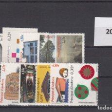 Sellos: ANDORRA ESPAÑOLA - SELLOS NUEVOS AÑO COMPLETO 2011 A PRECIO FACIAL. Lote 223600715
