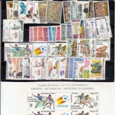 Sellos: ANDORRA ESPAÑOLA - COMPLETO AÑOS 1980 A 1989 -NUEVOS SIN FIJASELLOS. Lote 223818848