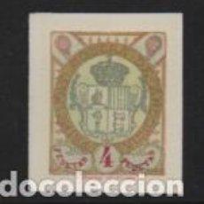 Sellos: PRINCIPAT SOBERANA DE ANDORRA,- 4 PTA, PAPEL CARTON,- SIN DENTAR, VER FOTO. Lote 224413905