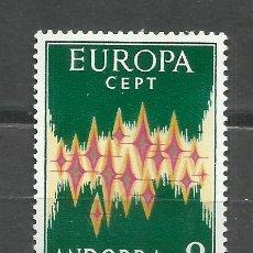 Sellos: Q503-MNH** SELLO SERIE COMPLETA ANDORRA EUROPA 1971 115,00€ Nº 72.LUJO.. Lote 224502195