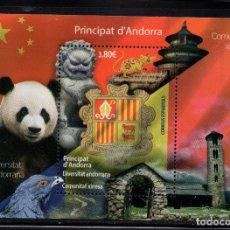 Sellos: ANDORRA 504** - AÑO 2020 - DIVERSIDAD ANDORRANA - COMUNIDAD CHINA. Lote 244561600
