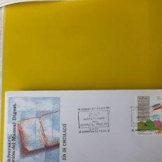 Sellos: ANDORRA ESPAÑA EDIFIL 265 SERIE COMPLETA SFC 44 1998 LIBROS DISGEST FILATELIA COLISEVM. Lote 244799700