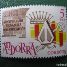 Sellos: +ANDORRA, 1978, VII CENT.FIRMA DE LOS PAREATGES, EDIFIL 119. Lote 244937440