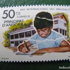 Sellos: +ANDORRA, 1981, AÑO INTERNACIONAL DEL MINUSVALIDO, EDIFIL 143. Lote 244939670