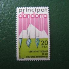 Sellos: +ANDORRA, 1984, CENTRO DE ENCUENTRO DE CULTURAS PIRENAICAS, EDIFIL 182. Lote 244945030