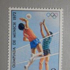 Sellos: SELLO - ANDORRA CORREO ESPAÑOL - EDIFIL 77 - 1972 - 2 PTAS - JUEGOS OLÍMPICOS. Lote 244954475