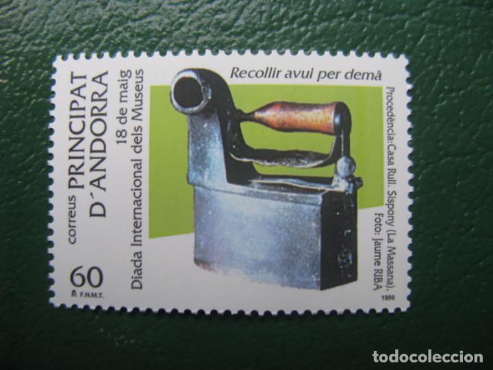 +ANDORRA,1996, DIA INTERNACIONAL DE LOS MUSEOS, PLANCHA DE LA CASA RULL, EDIFIL 254 (Sellos - España - Dependencias Postales - Andorra Española)