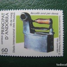 Sellos: +ANDORRA,1996, DIA INTERNACIONAL DE LOS MUSEOS, PLANCHA DE LA CASA RULL, EDIFIL 254. Lote 245002880