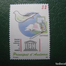 Sellos: +ANDORRA, 1997, COMISION ANDORRANA PARA LA UNESCO, EDIFIL 259. Lote 245003345