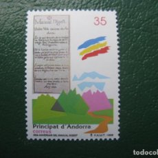 Sellos: +ANDORRA, 1998,250 ANIVERSARIO DEL MANUAL DIGEST, EDIFIL 265. Lote 245004805