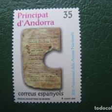 Sellos: +ANDORRA, 2000, 25 ANIV. DE LOS ARCHIVOS NACIONALES, EDIFIL 282. Lote 245019320