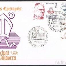 Sellos: [C0149] ANDORRA 1979; FDC SERIE COPRÍNCIPES ESPAÑOLES (NS). Lote 247352415