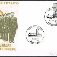 Sellos: [C0154] ANDORRA 1981; FDC L ANIVERSARIO CREACIÓN DE LA MILICIA POPULAR (NS). Lote 247784150