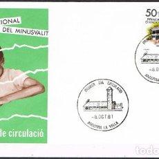 Sellos: [C0155] ANDORRA 1981; FDC AÑO INTERNACIONAL DE MINUSVÁLIDO (NS). Lote 247816385