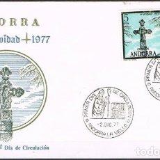Sellos: [C0168] ANDORRA 1977; FDC SERIE NAVIDAD (NS). Lote 248736435