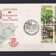 Sellos: FDC, SOBRE DE PRIMER DÍA DE EMISIÓN DE ANDORRA ESPAÑOLA -L ANIVERSARIO DEL CORREO ESPAÑOL-, AÑO 1978. Lote 252335735