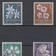Sellos: SELLOS ESPAÑA: ANDORRA AÑO 1966 COMPLETO Y NUEVO MNH. Lote 254781555