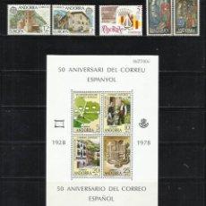 Sellos: SELLOS ESPAÑA: ANDORRA AÑO 1978 COMPLETO Y NUEVO MNH. Lote 254782120
