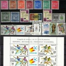 Sellos: SELLOS ESPAÑA: ANDORRA AÑO 1982 COMPLETO Y NUEVO MNH. Lote 254784045