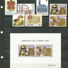 Sellos: SELLOS ESPAÑA: ANDORRA AÑO 1987 COMPLETO Y NUEVO MNH. Lote 254784455