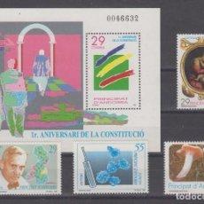 Sellos: SELLOS ESPAÑA: ANDORRA AÑO 1994 COMPLETO Y NUEVO MNH. Lote 254784875
