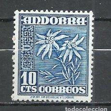 Sellos: ANDORRA (CORREO ESPAÑOL) - 1948 - EDIFIL 47* MH. Lote 256146775