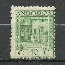 Sellos: ANDORRA (CORREO ESPAÑOL) - 1931 - EDIFIL 17D* MH (SIN GOMA). Lote 256147400