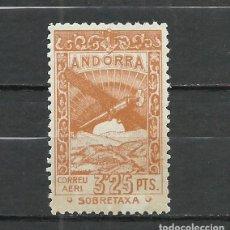Sellos: ANDORRA (CORREO ESPAÑOL) - 1932 - EDIFIL NE22** MNH. Lote 256147575