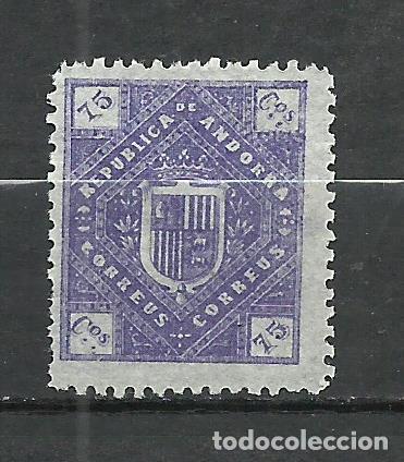 ANDORRA (CORREO ESPAÑOL) - 1875 - EDIFIL NE8* MH (SIN GOMA) (Sellos - España - Dependencias Postales - Andorra Española)