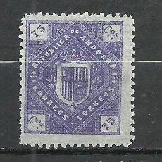 Sellos: ANDORRA (CORREO ESPAÑOL) - 1875 - EDIFIL NE8* MH (SIN GOMA). Lote 256147970