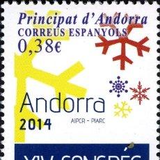 Sellos: ANDORRA 2014 EDIFIL 412 SELLO ** CONGRESO INTERNACIONAL DE VIABILIDAD INVERNAL MICHEL 408 YVERT 398. Lote 257292880