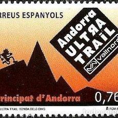 Sellos: ANDORRA 2014 EDIFIL 421 SELLO ** DEPORTES ULTRA TRAIL VALLNORD RONDA DE LAS CIMAS MICHEL 417 YV. 407. Lote 257294340