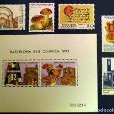 Sellos: ANDORRA ESPAÑOLA. AÑO 1987 COMPLETO NUEVO. Lote 260438115