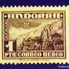 Sellos: ANDORRA ESPAÑOLA. AÑO 1951 COMPLETO NUEVO. Lote 260438570