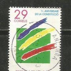 Sellos: ANDORRA ESPAÑOLA EDIFIL NUM. 240 USADO. Lote 261363250