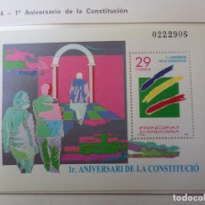 Sellos: ANDORRA, 1994, HOJITA BLOQUE ANIVERSARIO DE LA CONSTITUCION, EDIFIL 241. Lote 261520510
