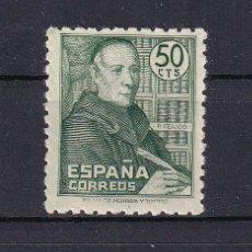 Sellos: SELLOS ESPAÑA AÑO 1947 EDIFIL 1011 EN NUEVO. Lote 261594295