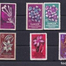 Selos: SELLOS ESPAÑA TANGER SERIE COMPLETA. Lote 261594825