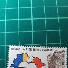 Sellos: 1983 ANDORRA ESPAÑOLA EDIFIL 171 NUEVA SUFRAGIO UNIVERSAL ARQUITECTÓNICO. Lote 262039565